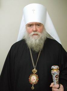 His Eminence, Bishop Agafangel of Odessa and Tauris