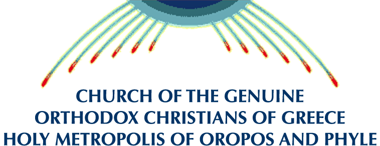 CHURCH OF THE GENUINE ORTHODOX CHRISTIANS OF GREECE — HOLY METROPOLIS OF OROPOS AND PHYLE